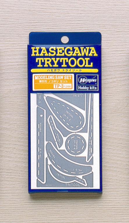 Hasegawa Modeling Saw Set