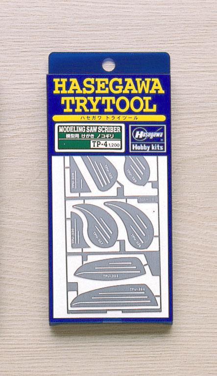 Hasegawa Modeling Saw Scriber