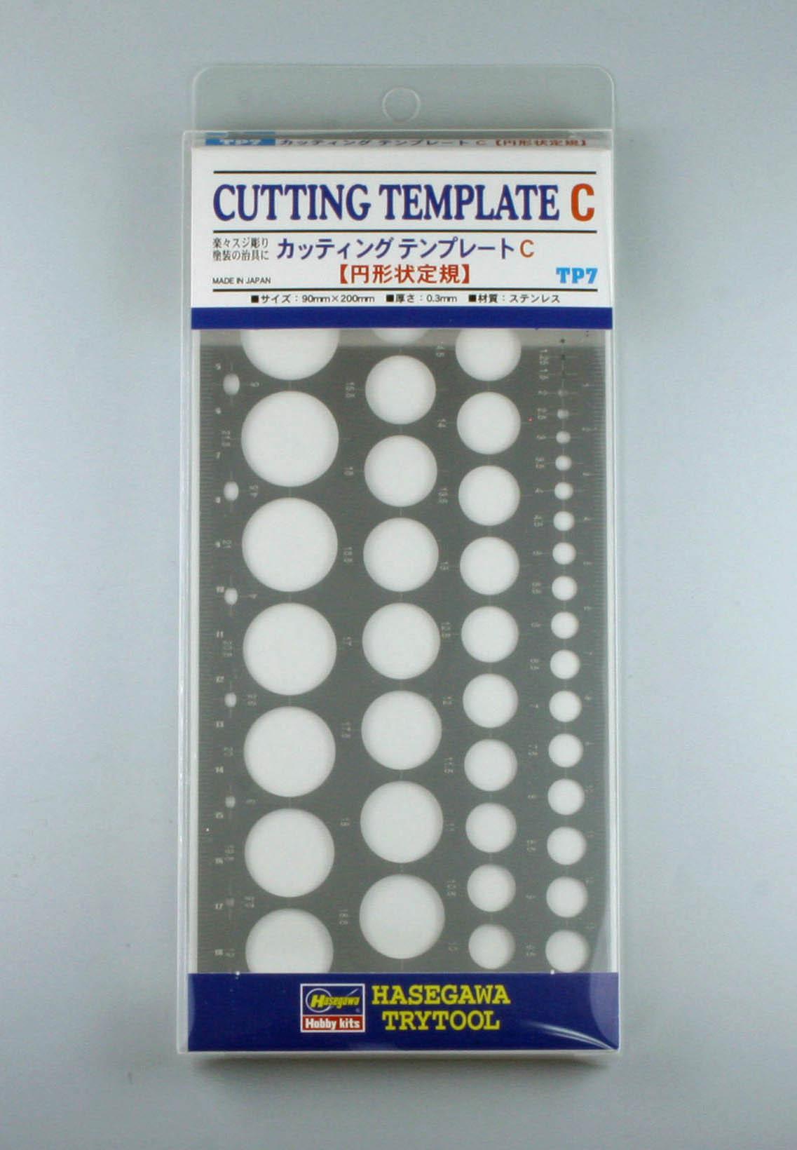 Hasegawa Cutting Template C ( Round Type )