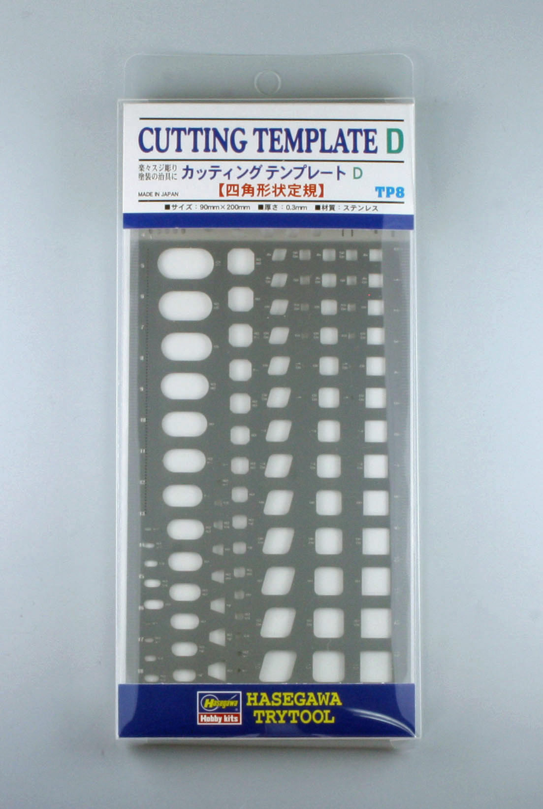 Hasegawa Cutting Template D ( Square Type )