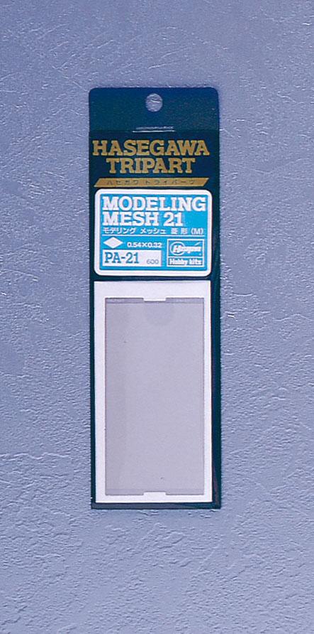 Hasegawa Modeling Mesh 21 ( Lozenge ?Medium Size )