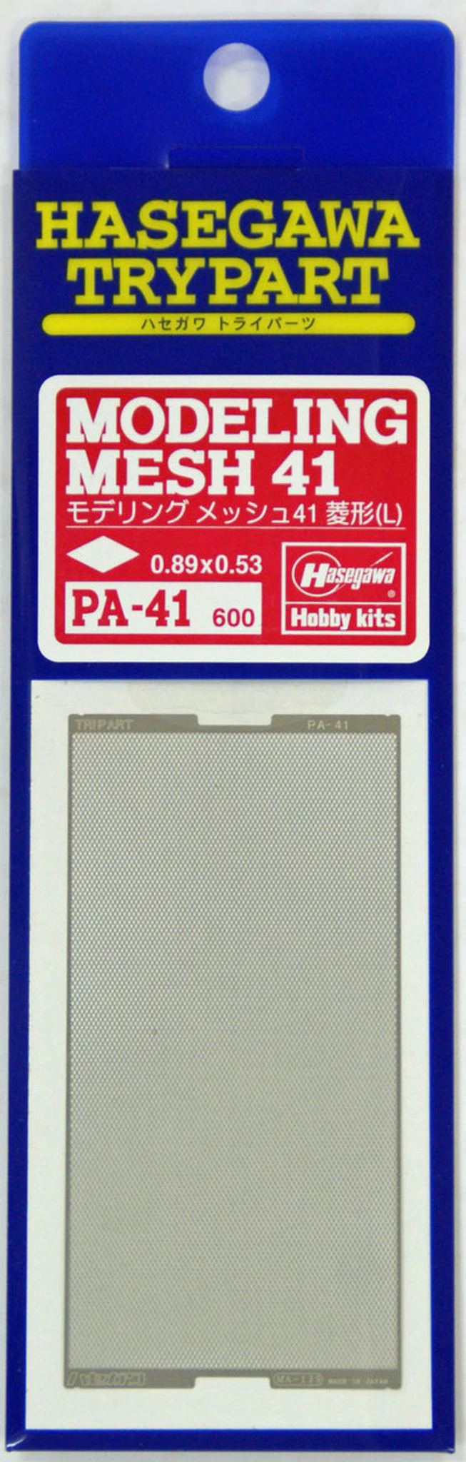 Hasegawa Modeling Mesh 41 ( Lozenge ?Large Size )