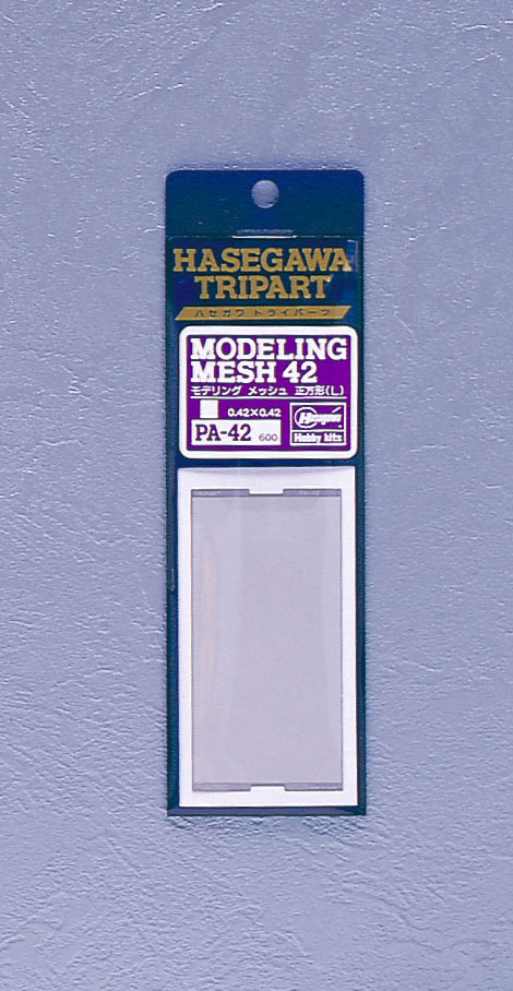 Hasegawa Modeling Mesh 42 ( Square ?Large Size )