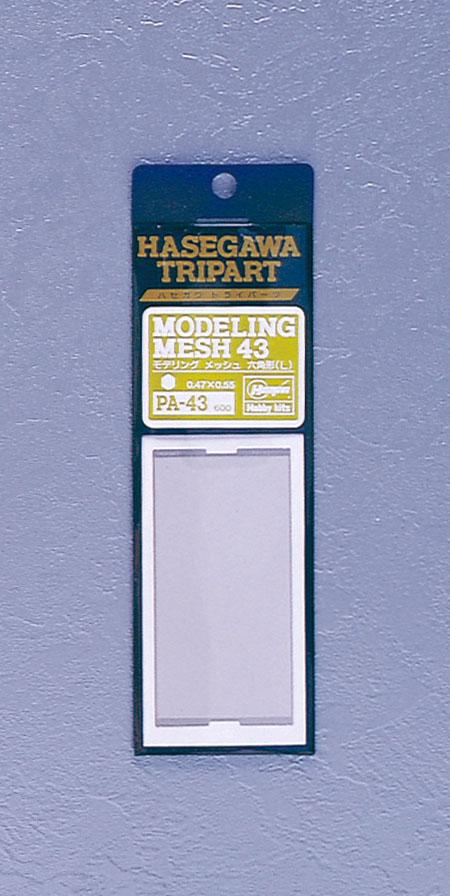 Hasegawa Modeling Mesh 43 ( Hexagon ? Large Size )