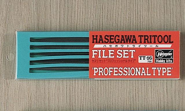 Hasegawa File Set ( Professional Type )