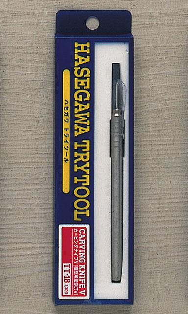 Hasegawa Carving Knife V (TT18)
