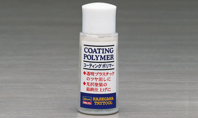 Hasegawa Coating Polymer