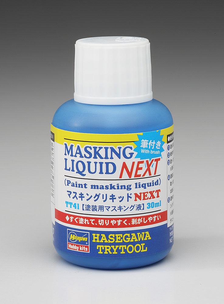 Hasegawa Tri-Tool Masking Liquid Next Plastic Model Painting Tool