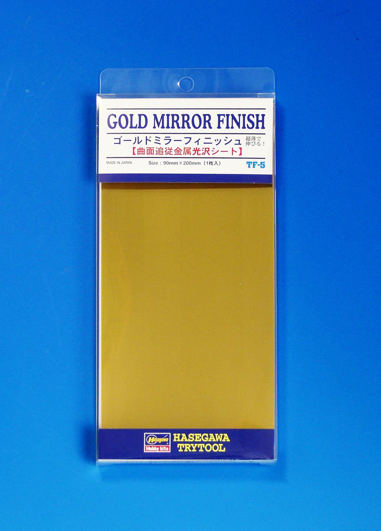 Hasegawa Gold Mirror Finish