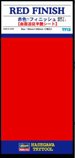 Hasegawa Red Finish (TF12)