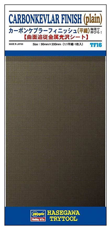 Hasegawa Carbonkevlar Finish (Plain)