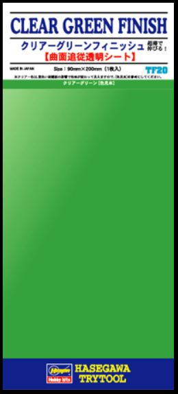 Hasegawa Clear Green Finish (TF20)