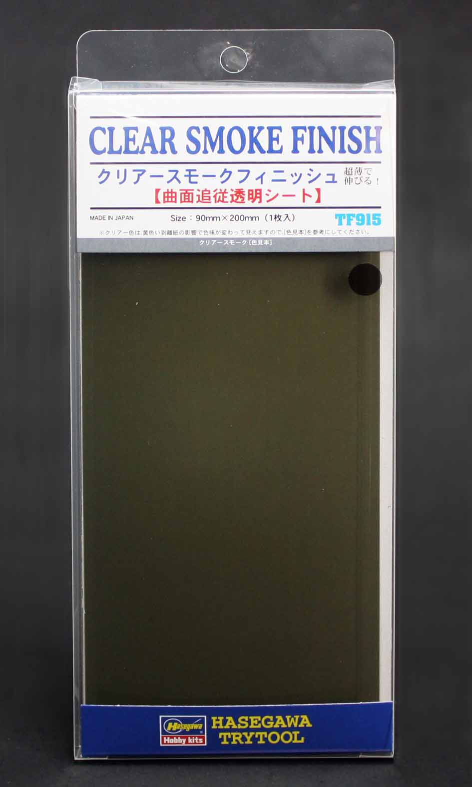 Hasegawa CLEAR SMOKE FINISH (size: 90mm x 200mm) (TF915)