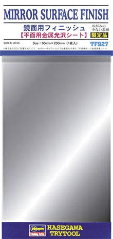 Hasegawa Mirror Surface Finish (TF927)