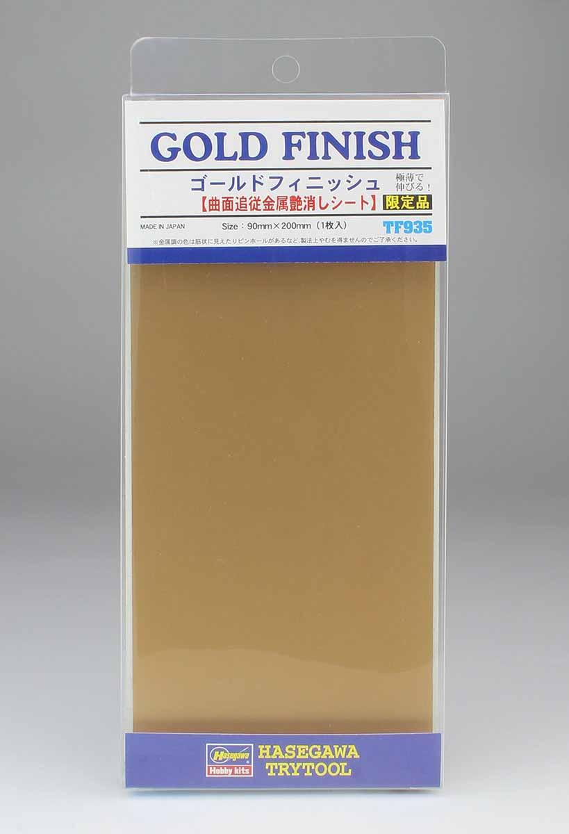 """Hasegawa """"Gold Finish (Size: 90mm X 200mm)"""""""