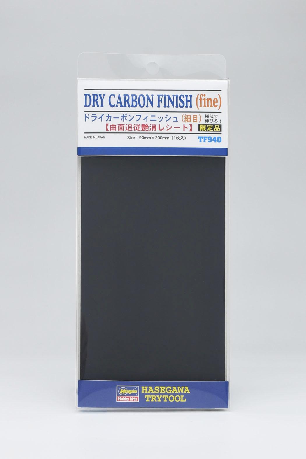 Hasegawa DRY CARBON FINISH (FINE) (size: 90mm x 200mm) (TF940)