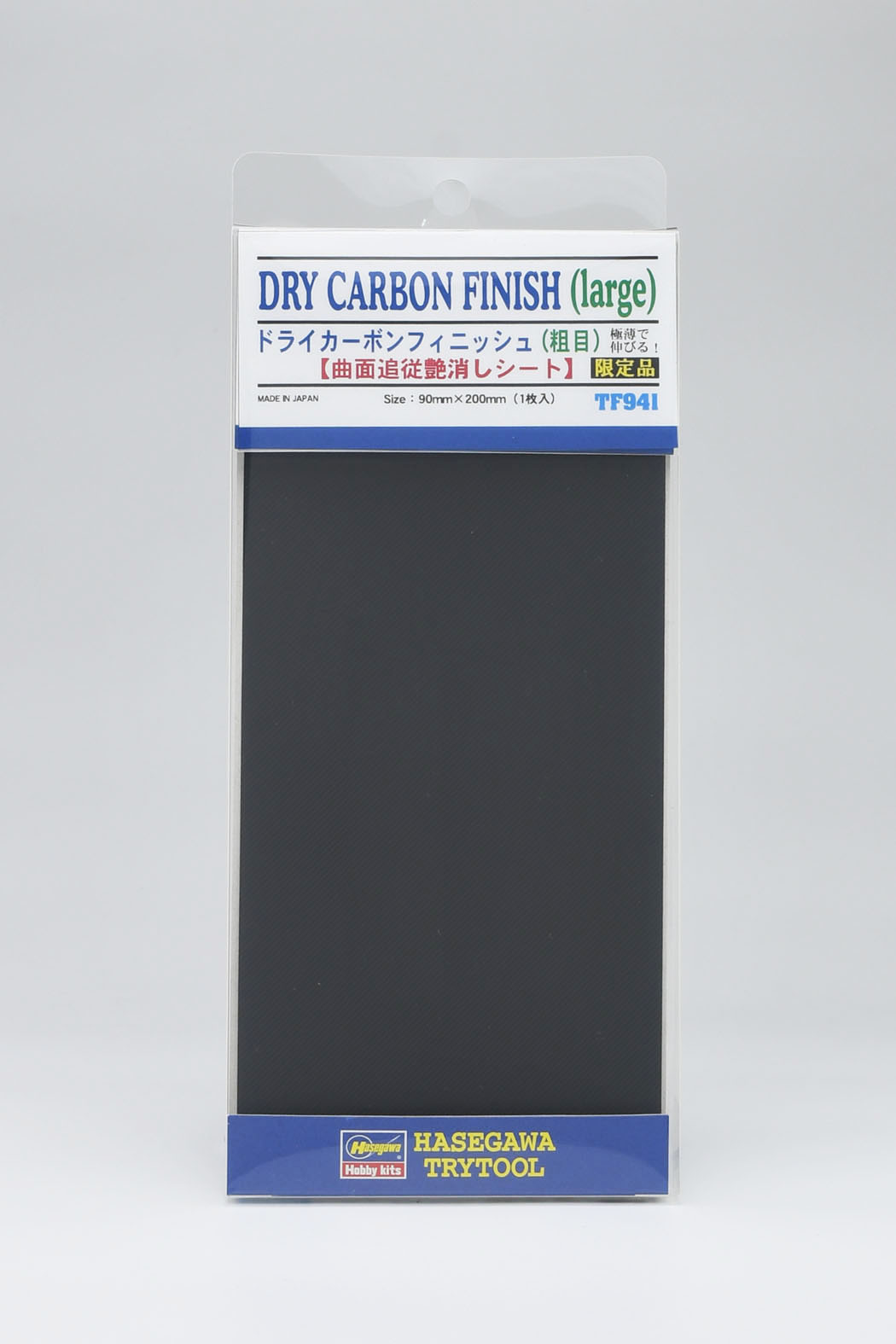 Hasegawa DRY CARBON FINISH (LARGE) (size: 90mm x 200mm) (TF941)