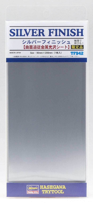 Hasegawa Hi-Grade Metal Foil Silver Finish