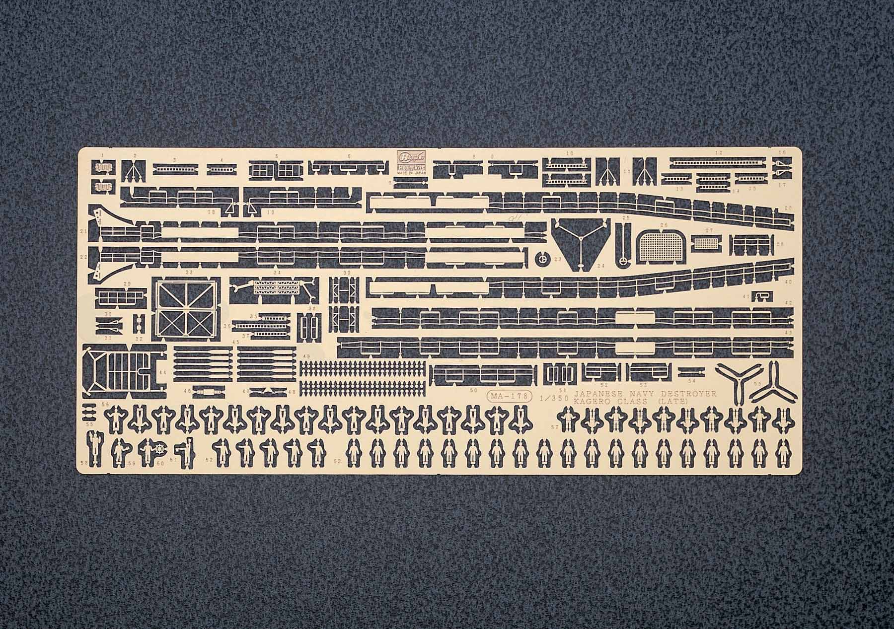 "Hasegawa Detail Up Photoetched Parts For Z22(40022) 1:350 Ijn Destroyer Yukikaze ""Operation Ten-Go 1945"""