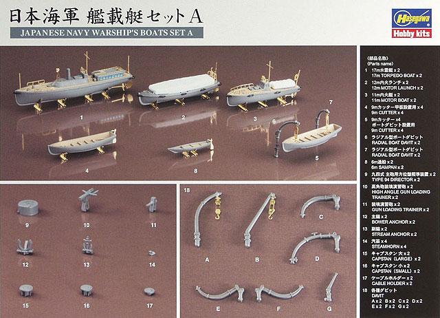 Hasegawa Japanese Navy Warship'S Boats Set A