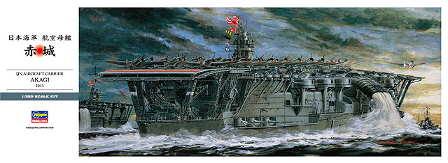 Hasegawa Wooden Deck For Aircraft Carrier Akagi
