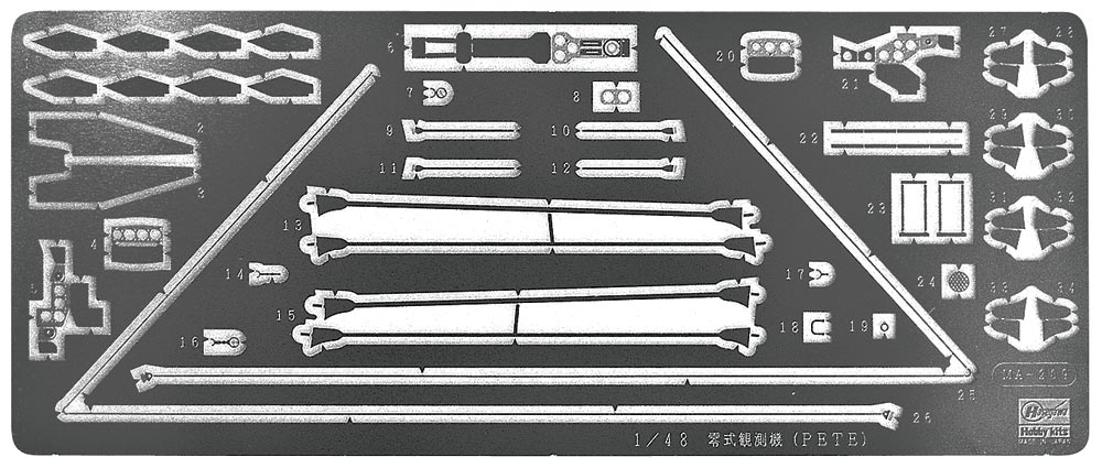 Hasegawa Etching Parts For 1/48 Mitsubishi F1M2 Type Zero Observation Seaplane (Pete) Model 11