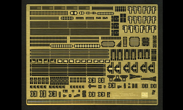 Hasegawa 1/350 I.J.N.Ship Etching Parts (QG35)