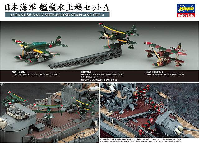 Hasegawa Japanese Navy Ship-Borne Seaplane Set A