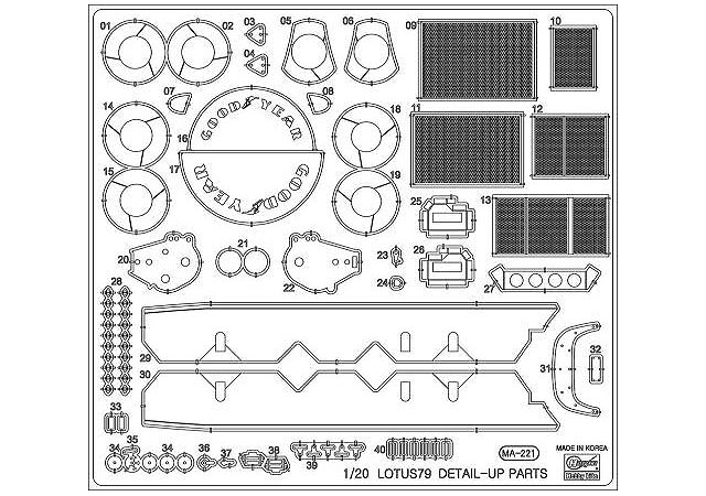 Hasegawa 1/20 ETCHING PARTS for LOTUS79