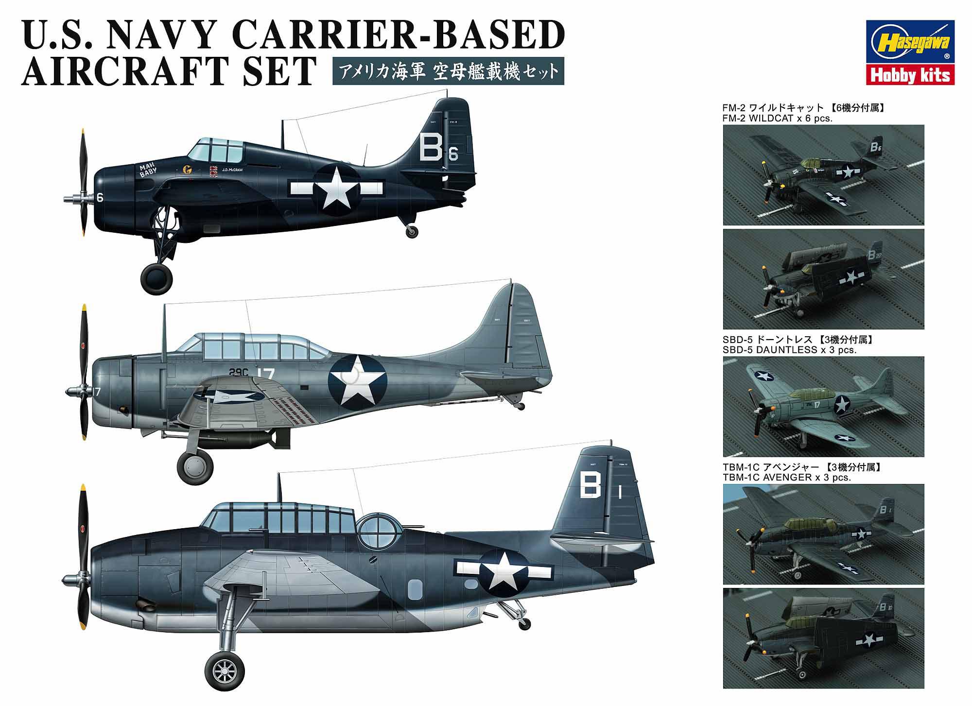 Hasegawa U.S. Navy Carrier-Based Aircraft Set QG47