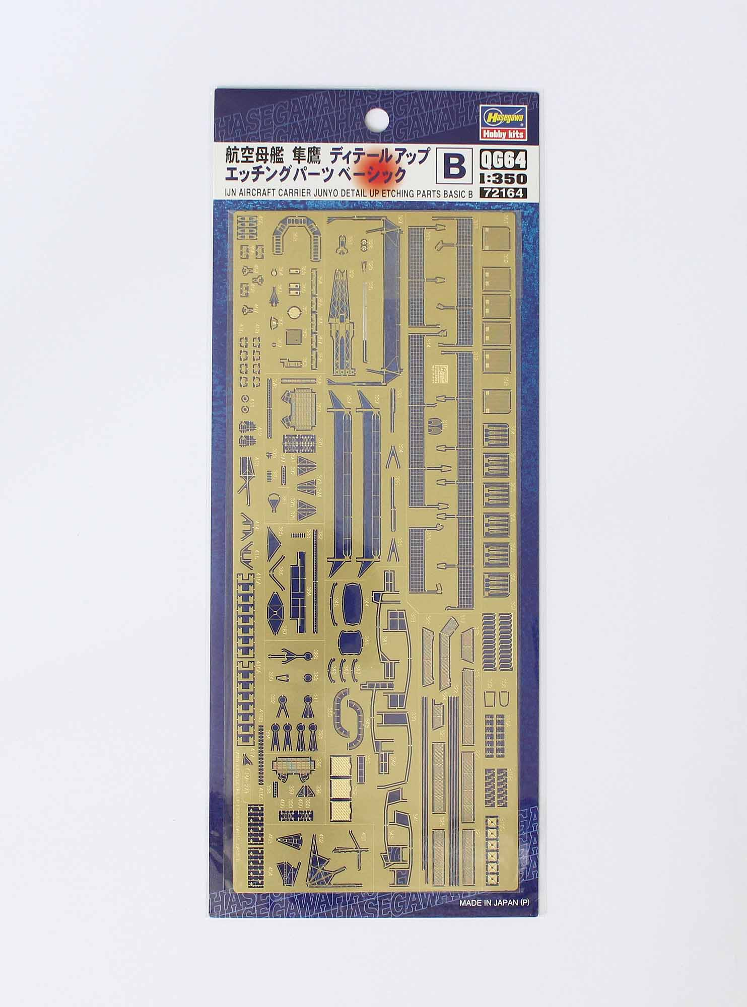 Hasegawa Ijn Aircraft Carrier Junyo Detail Up Etching Parts Basic B QG64