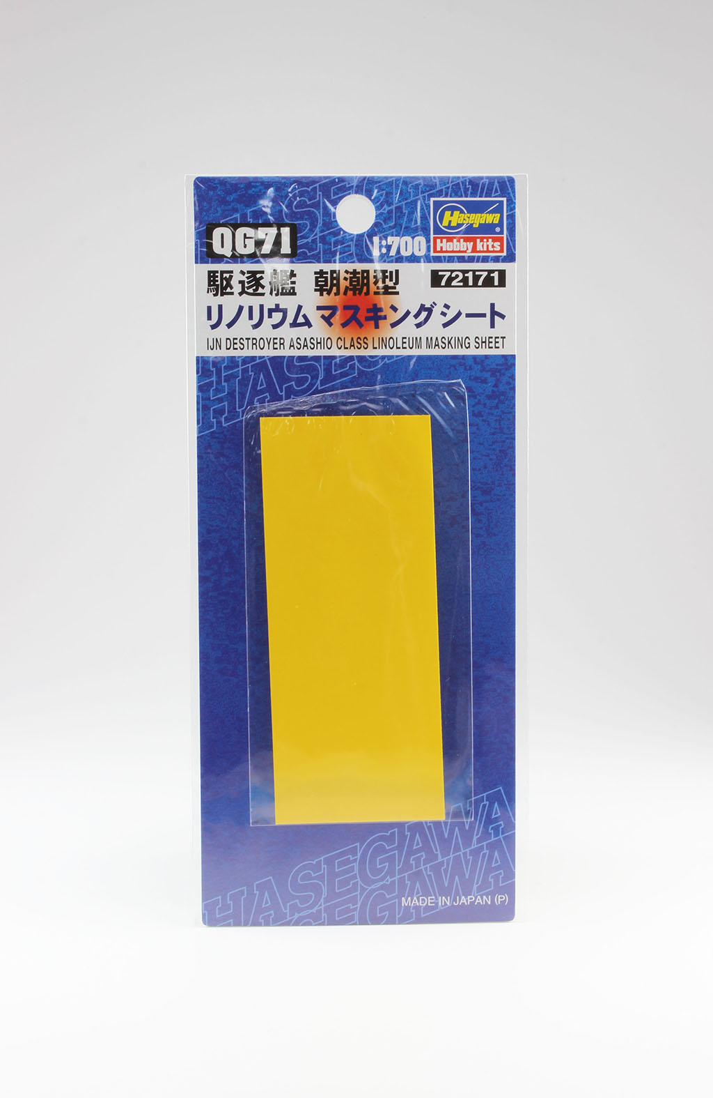 Hasegawa Ijn Destroyer Asashio Class Linoleum Masking Sheet QG71