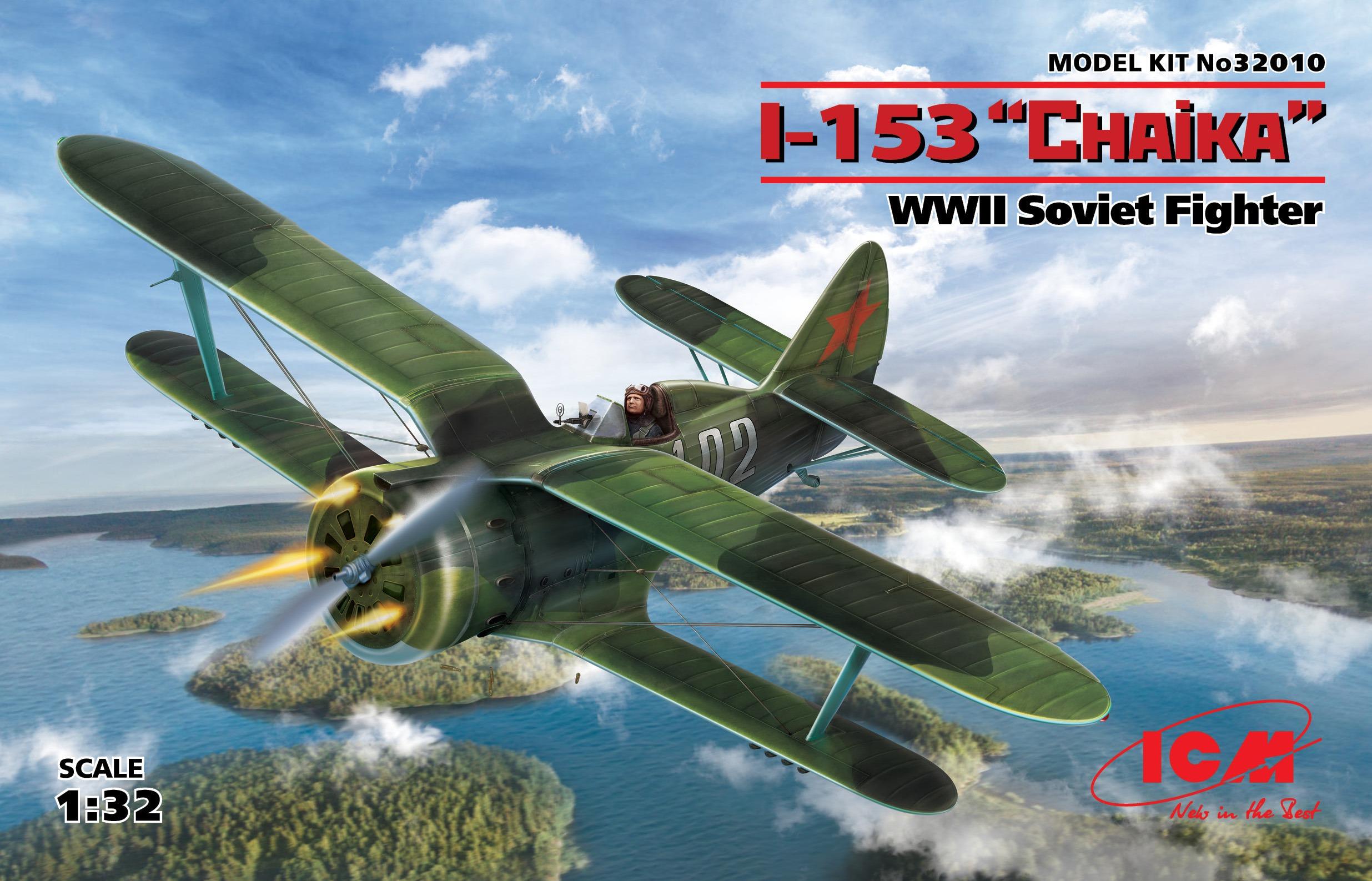 "ICM I-153 ""Chaika"", WWII Soviet Fighter"