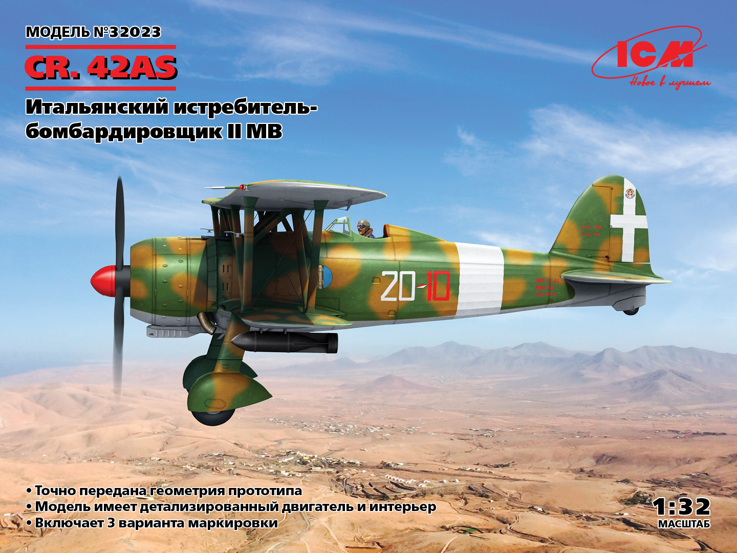 ICM 1/32 CR. 42AS WWII Italian Fighter-Bomber