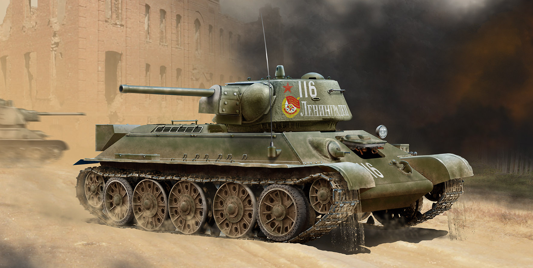 ICM _-34/76 (early 1943 production), WWII Soviet Medium Tank