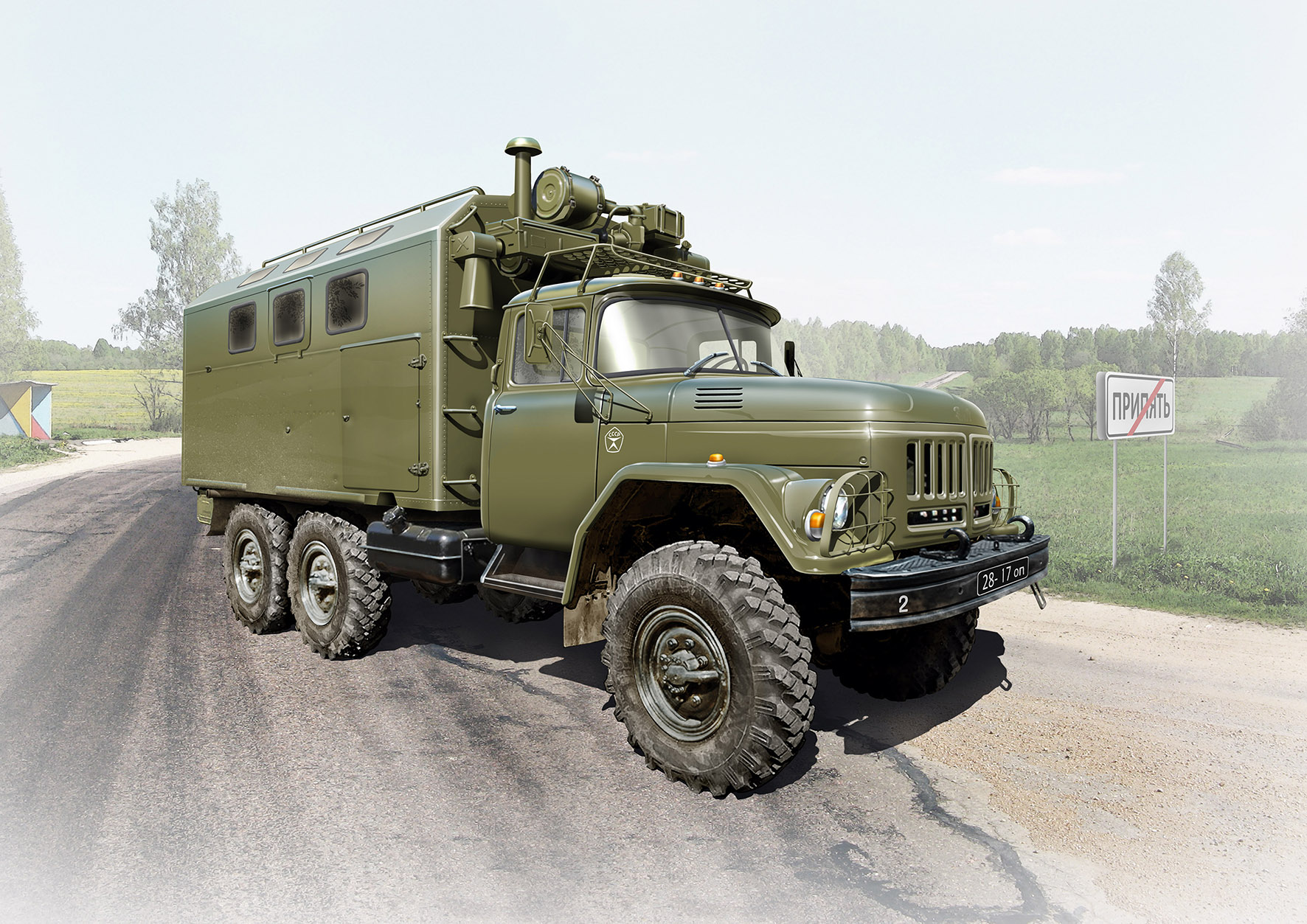 ICM ZiL-131 KShM, Soviet Army Vehicle