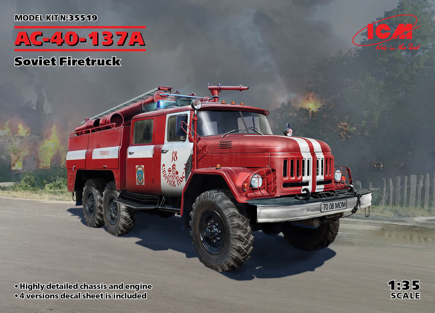 ICM AC-40-137A, Soviet Firetruck (new molds) 1/35 Scale