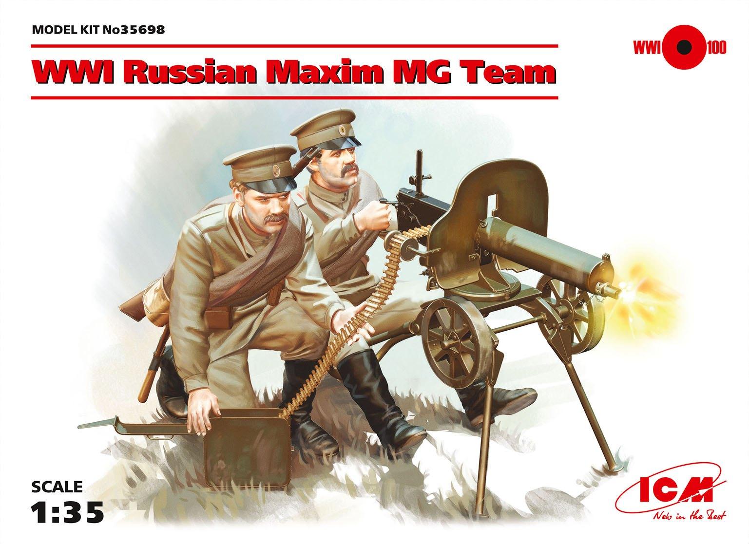 ICM 1/35 WWI Russian Maxim MG Team (2 figures)