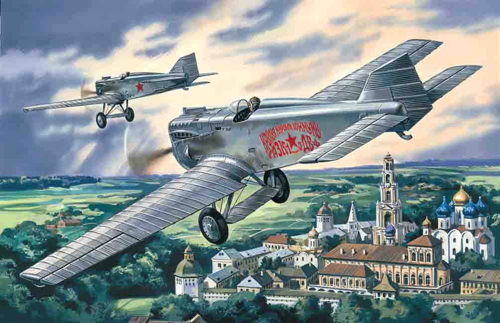 ICM I-1(IL-400b), First Soviet Monoplane Fighter