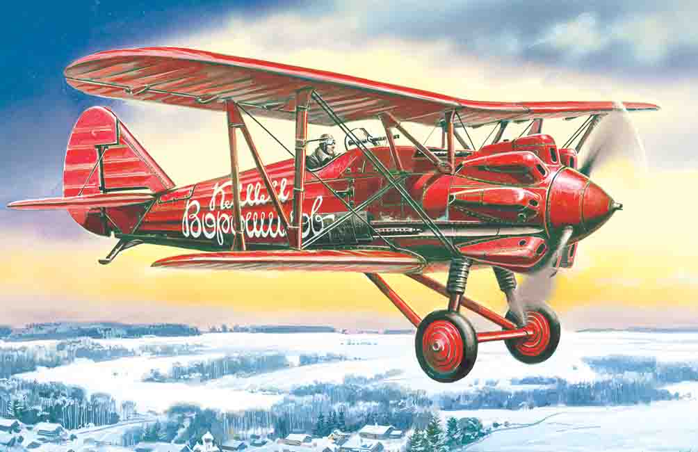 ICM I-5 (early), Soviet Biplane Fighter