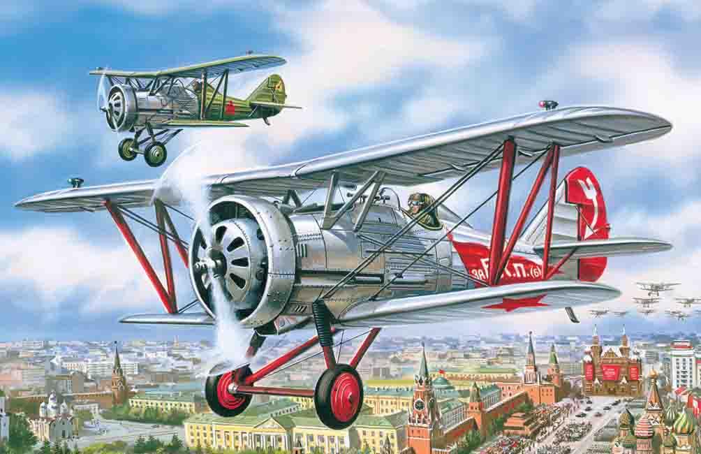 ICM I-5, Soviet Biplane Fighter
