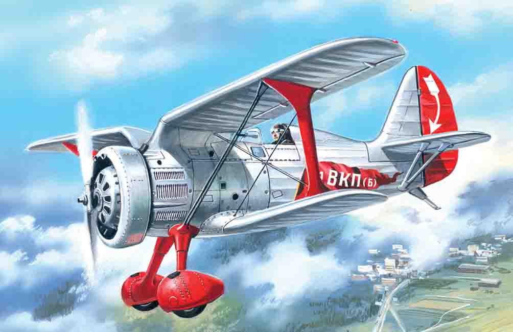 ICM I-15, Soviet Biplane Fighter
