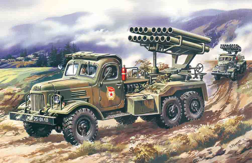 ICM BM-14-16, Multiple Launch Rocket System on ZiL-157 base