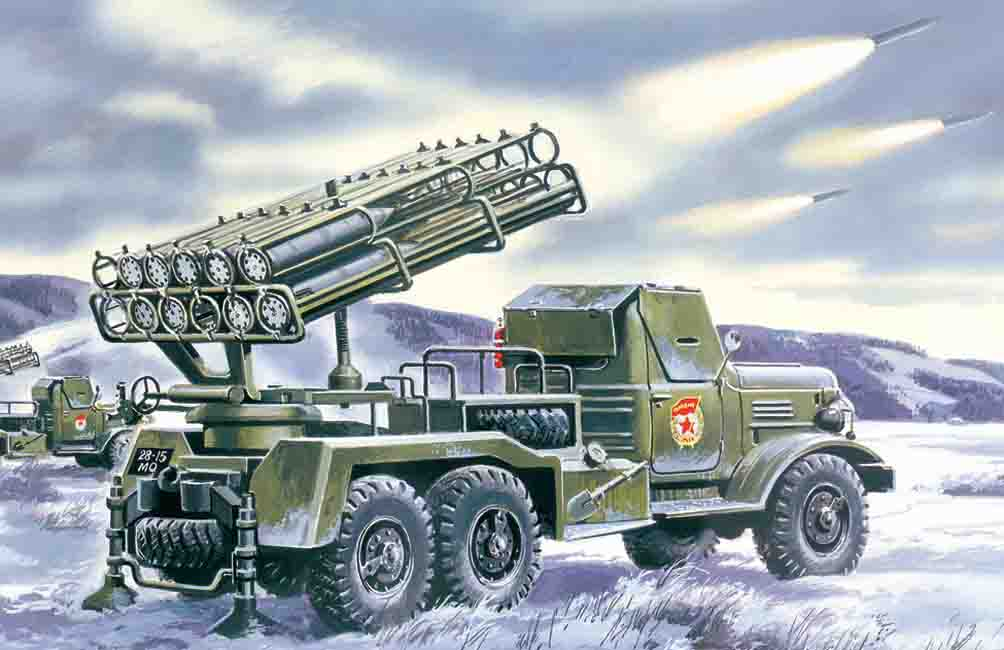 ICM BM-24-12, Multiple Launch Rocket System on ZiL-157 base