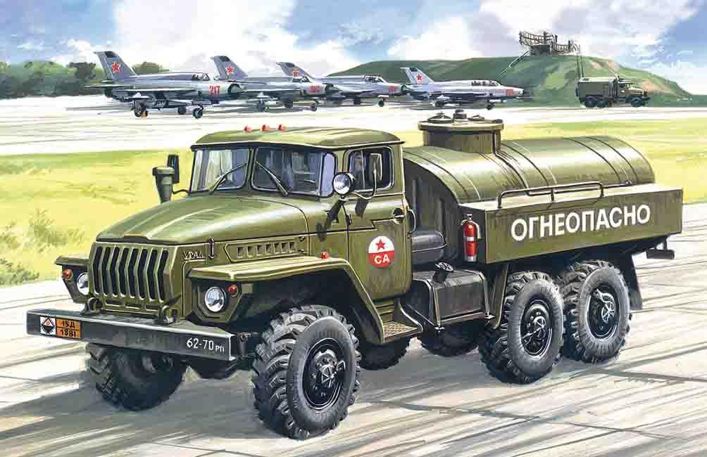 ICM ATZ-5-4320, Fuel Bowser