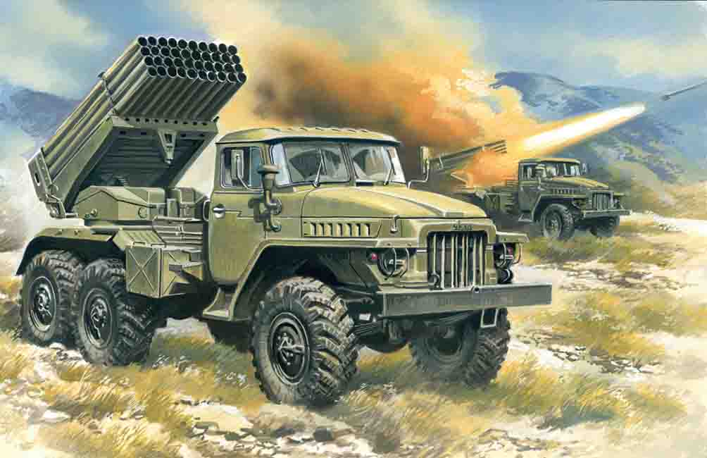 "ICM BM-21 ""Grad"", Multiple Launch Rocket System"