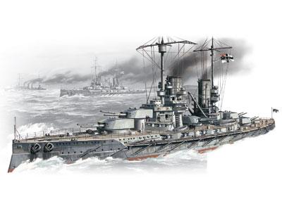 """ICM """"König"""", WWI German Battleship"""