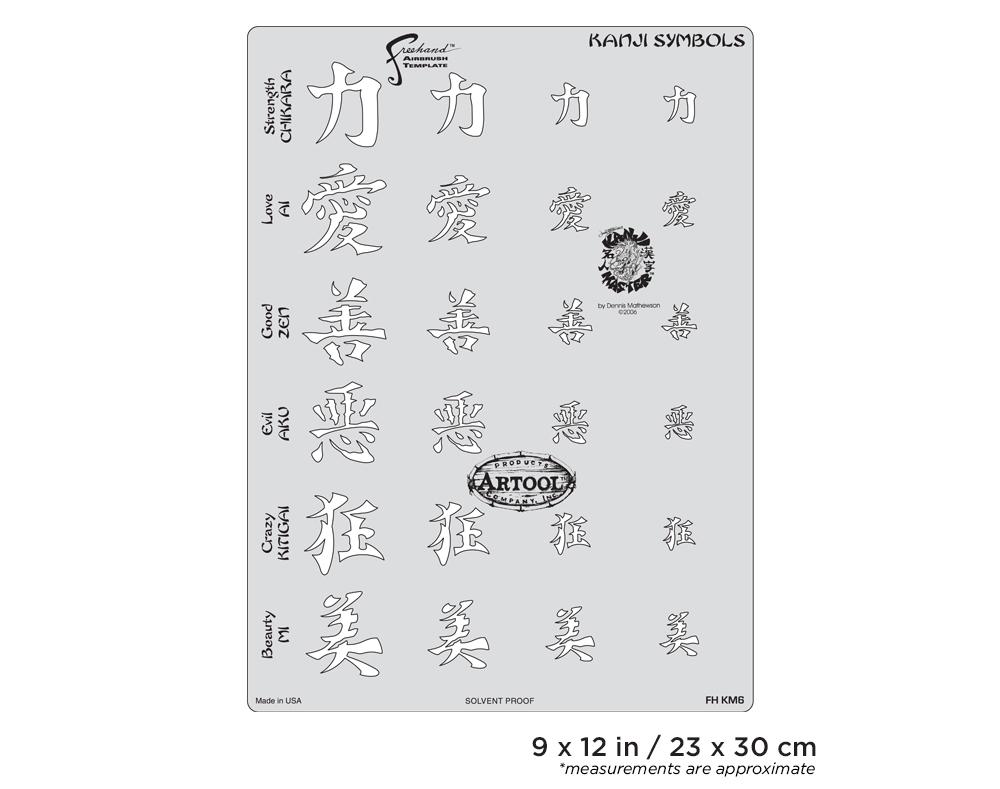 IWATA Artool Kanji Master Kanji Symbols Freehand Airbrush Template by Dennis Mathewson
