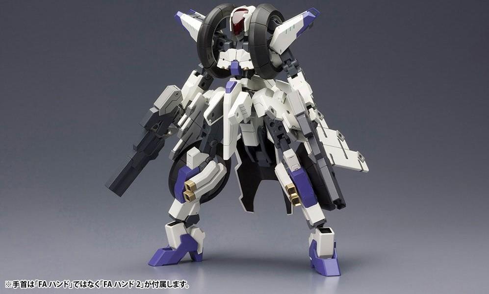 Kotobukiya 1/100 RF-12/B Second Jive:RE2, Frame Arms Figure Kit