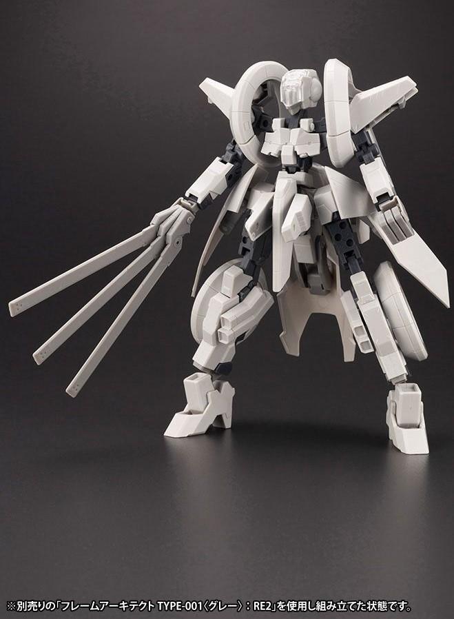 Kotobukiya 1/100 Wilber Nine / Second Jive Armore Set Ver.F.M.E. Frame Arms Figure Kit